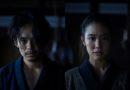"""Venezia 75 giorno 10, """"Killing"""" di Shinya Tsukamoto: breve film sull'uccidere"""
